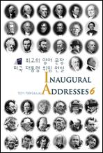 최고의 영어 문장 미국 대통령 취임 연설 Inaugural Addresses 6