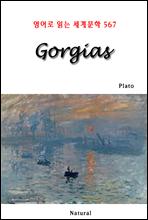 Gorgias - 영어로 읽는 세계문학 567